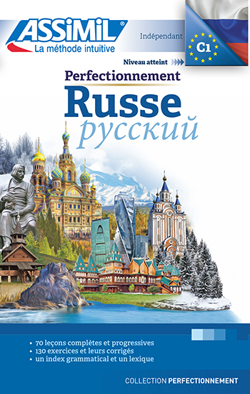 Perfectionnement Russe - pycckuǔ |
