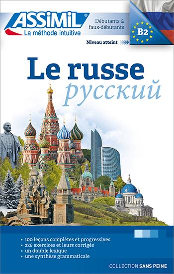 Le Russe - pycckuǔ |