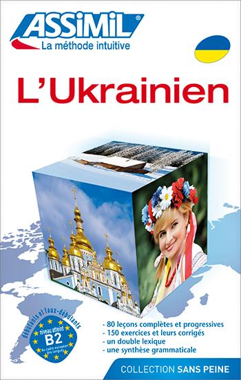 L'Ukrainien - Українська |