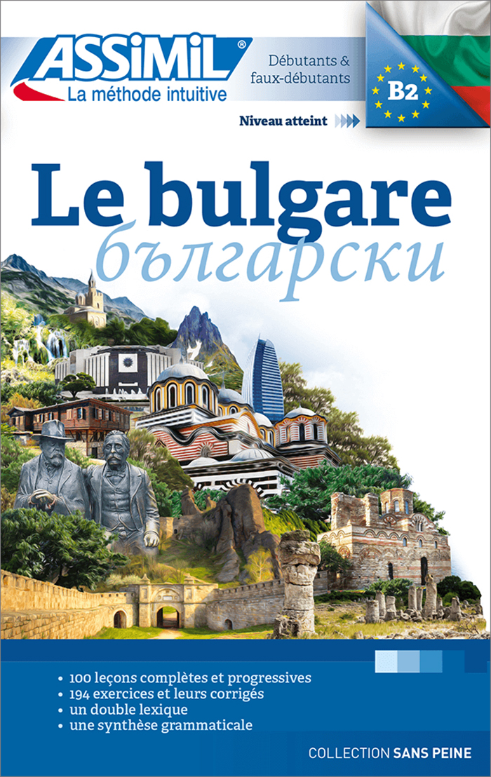 Le bulgare български |